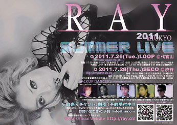 RAY SUMMER LIVE2011 Flyer